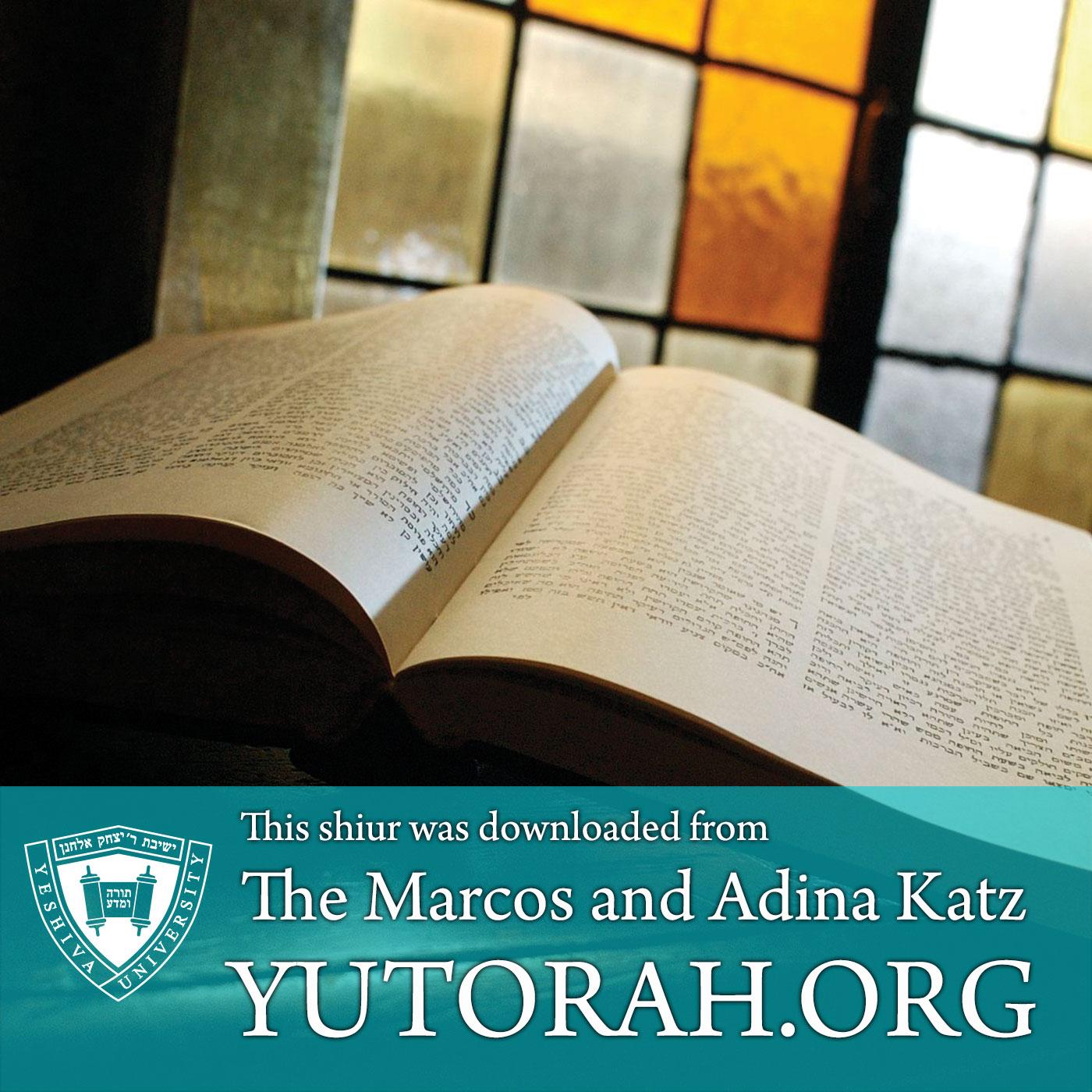 YUTORAH: YU Student Medical Ethics Society -- Recent Shiurim